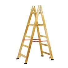 Double Sided Step Wooden Ladders 120 cm